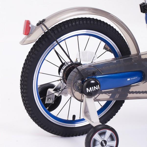 Mountainbike für Kinder mit Stützräder